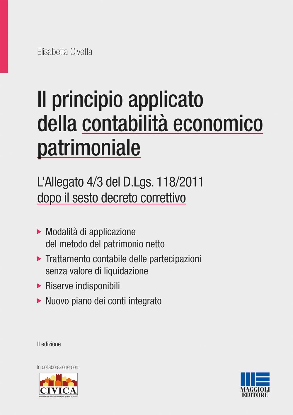 Il principio applicato della contabilità economico patrimoniale
