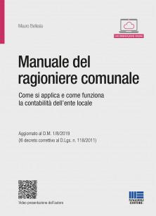 Il manuale del ragioniere comunale